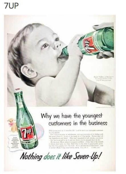 Vintage 1950s ad #3